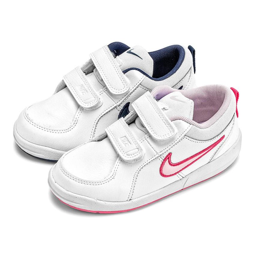 Scarpe sportive Nike numeri grandi