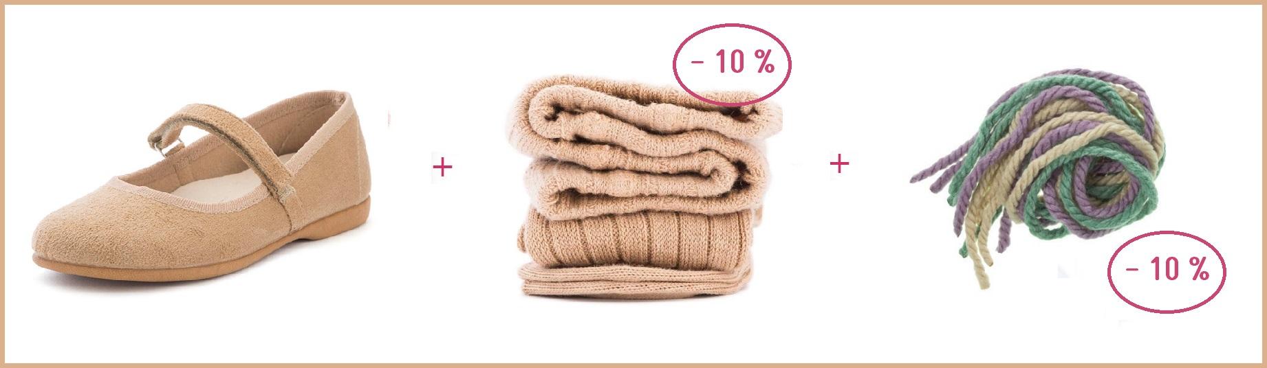 Calzamaglie condor a prezzi più bassi! E calze, elastici per capelli, guanti... Approfitta del nostro sconto Pisacombos!